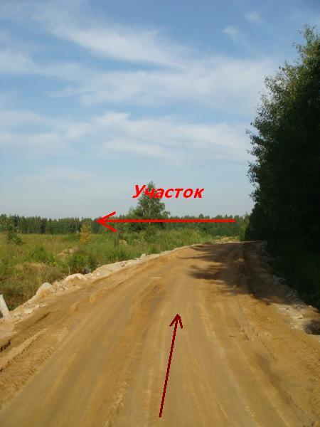 Земельный участок: 6 Га, Калининский район