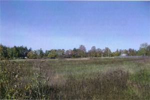 Земельный участок: 7,5 Га, Калининский район