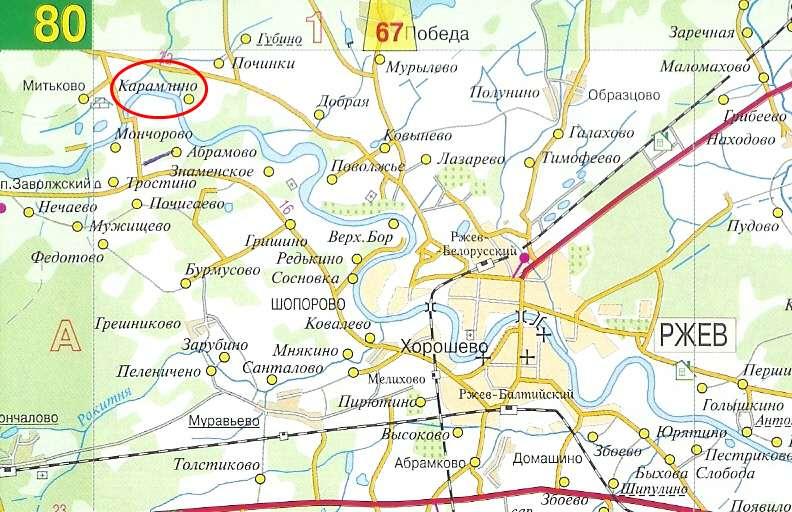 Земельный участок: 30 соток, Ржевский район