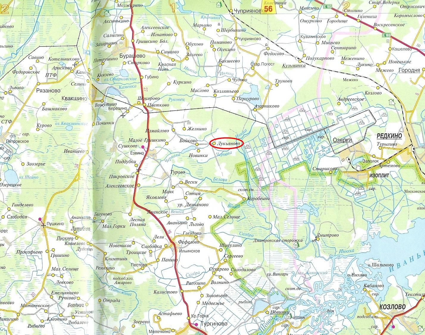 Земельный участок: 4 Га, Калининский район