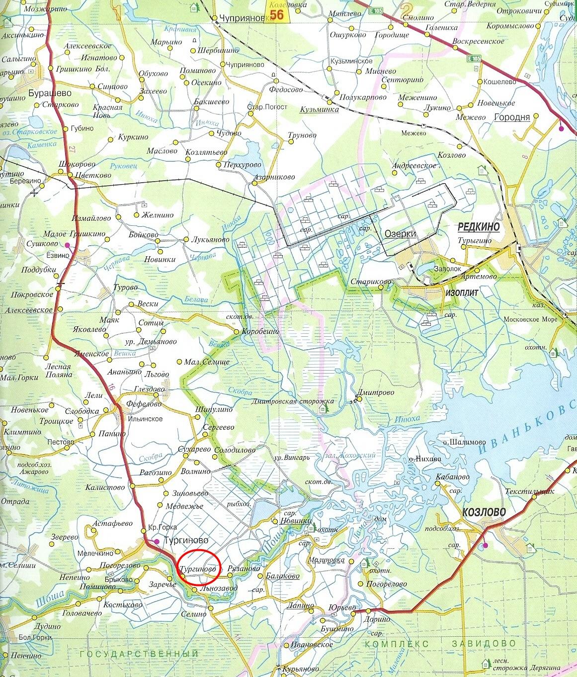 Земельный участок: 28 соток, Калининский район