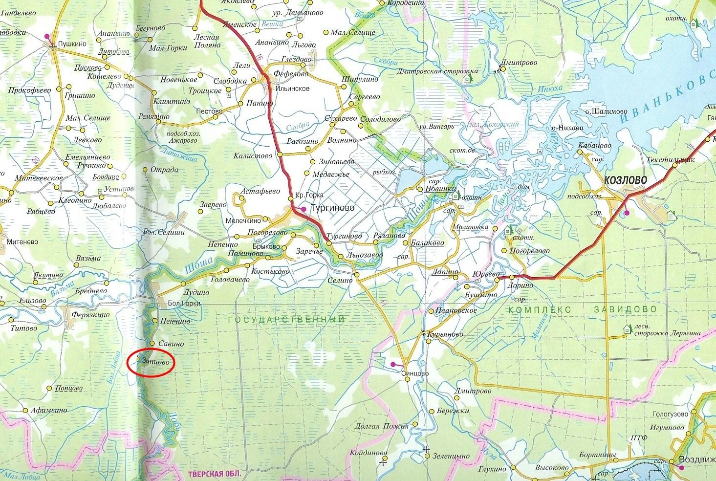 Земельный участок: 227 Га, Калининский район