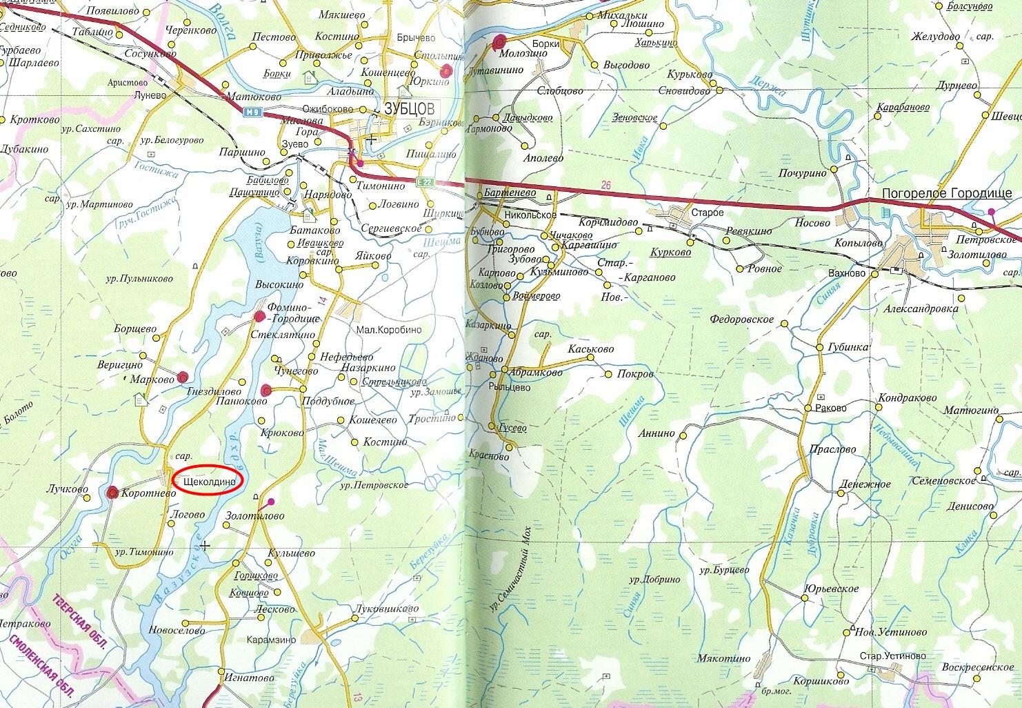 Земельный участок: 44 сотки, Зубцовский район