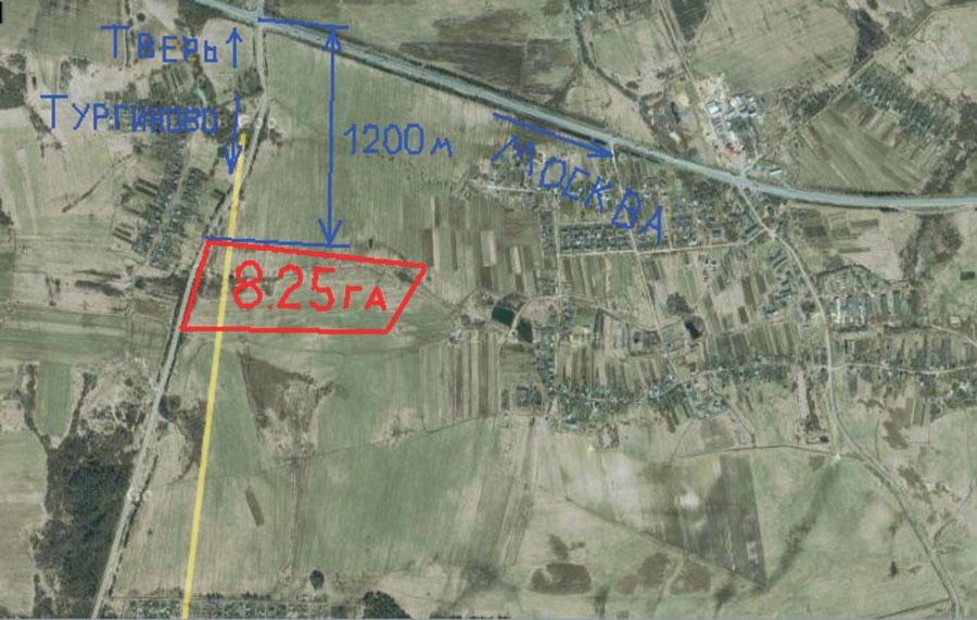 Земельный участок: 8,25 Га, Калининский район