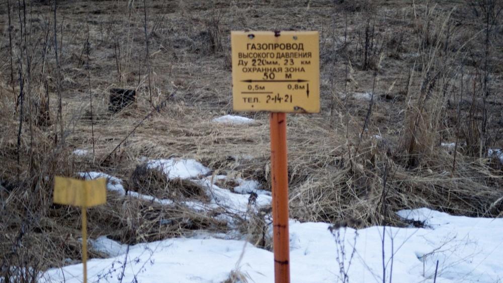 Земельный участок: 10 Га, Зубцовский район