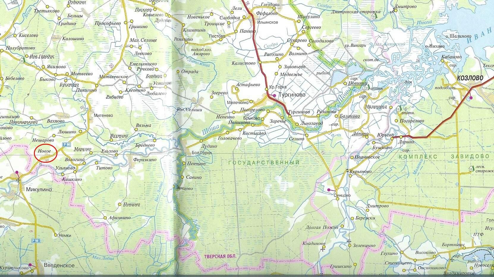 Земельный участок: 5 Га, Калининский район
