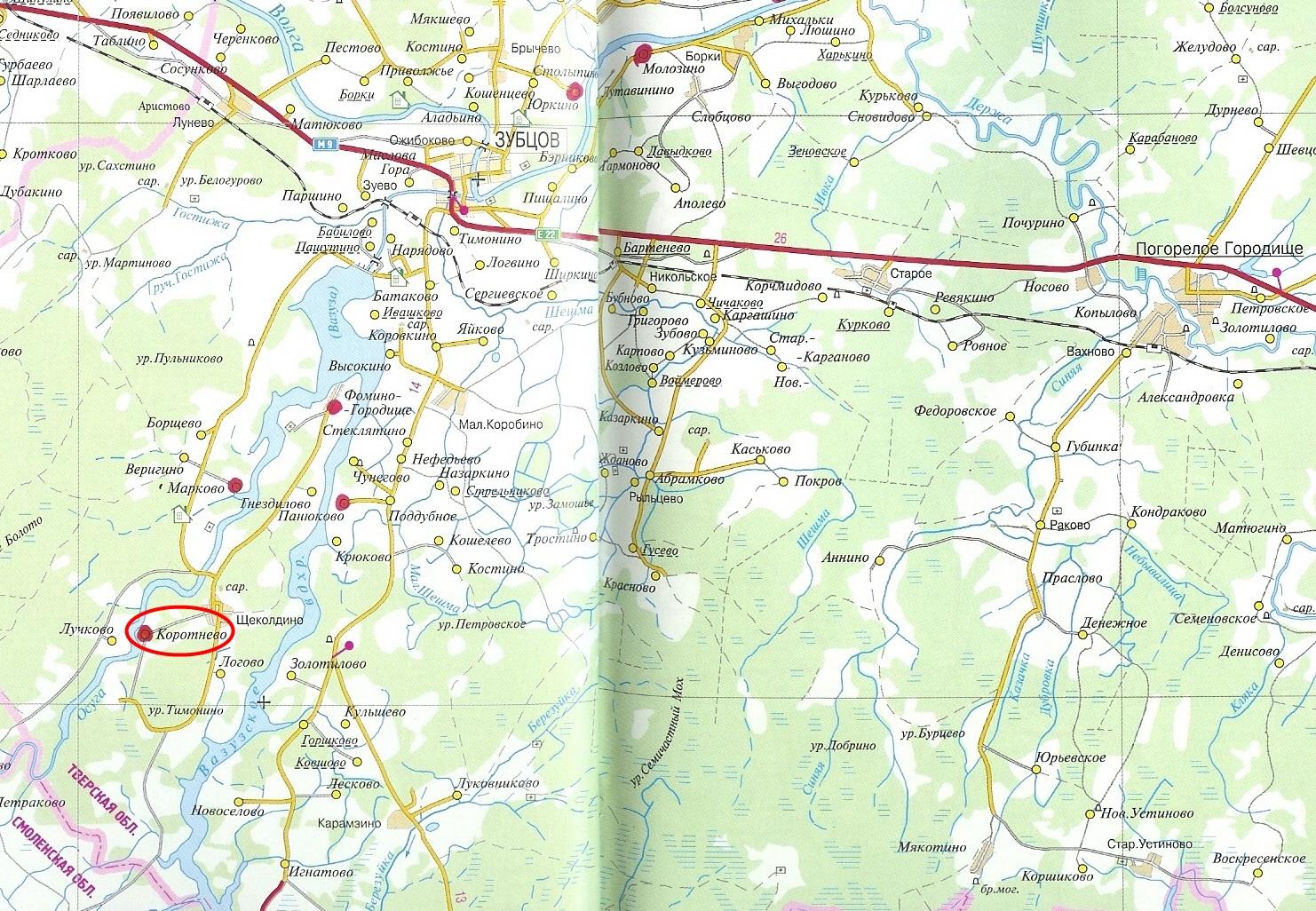 Земельный участок: 33 сотки, Зубцовский район