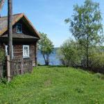 Земельный участок: 50 соток, Пеновский район