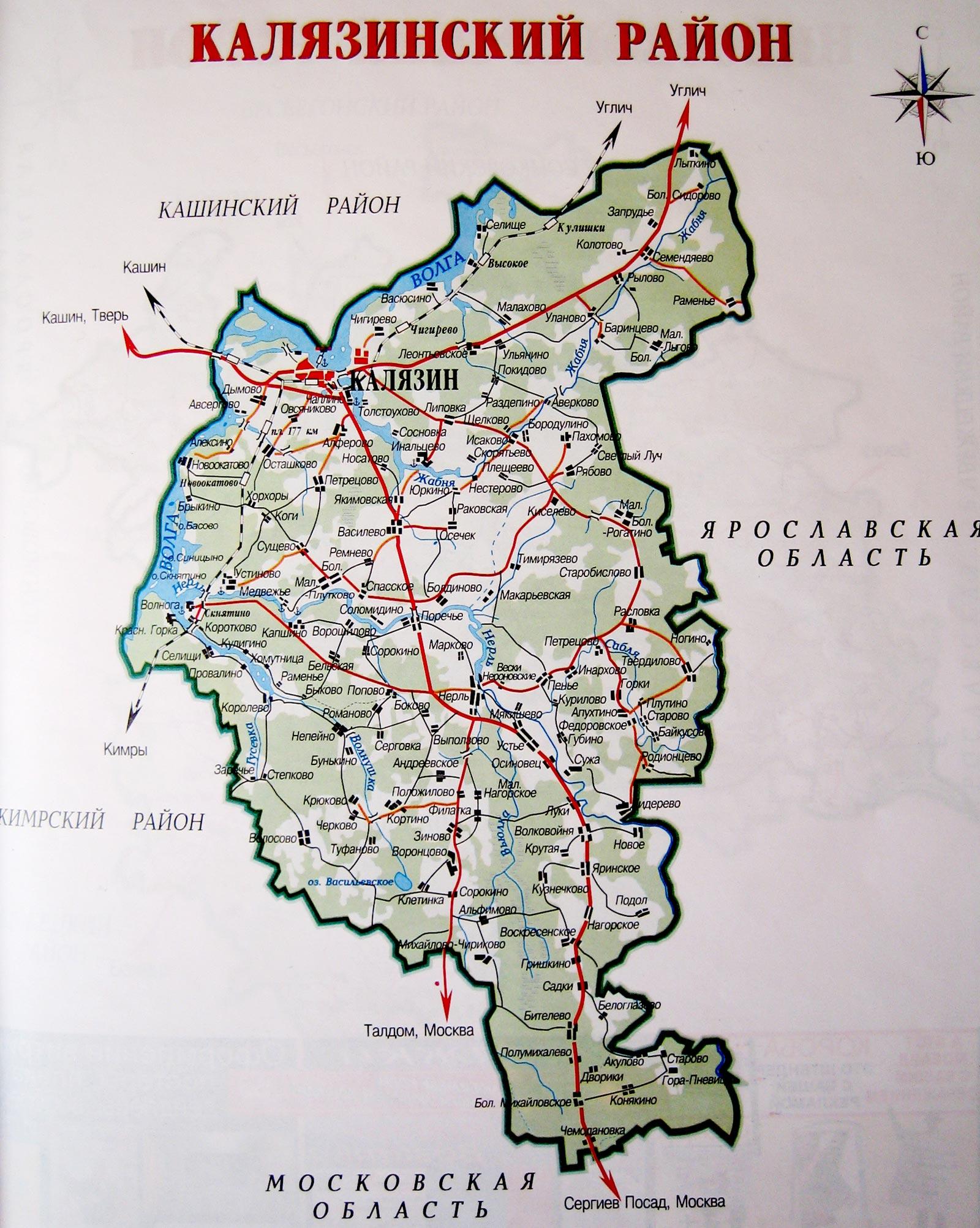 Калязинский район: карта-схема