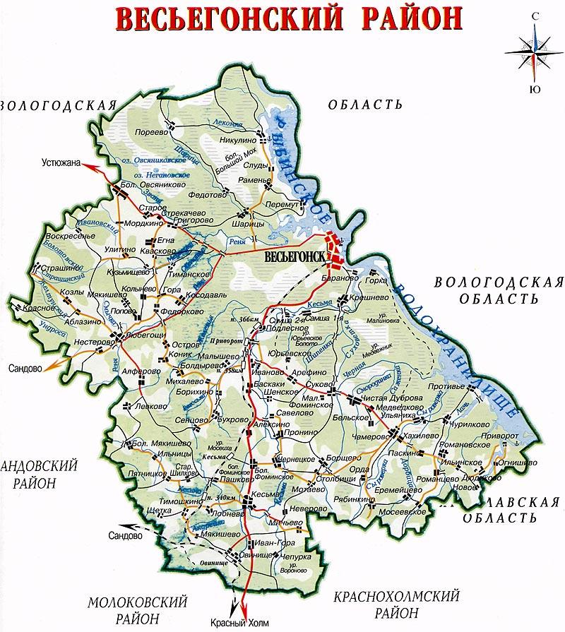 Карта-схема, Весьегонский