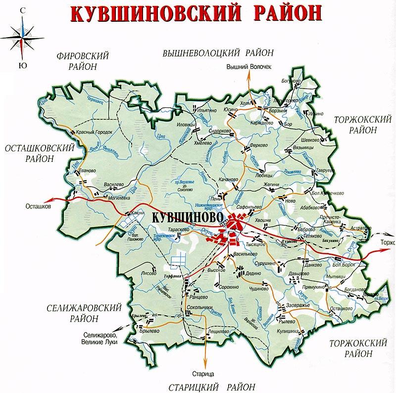 Карта-схема Кувшиновского