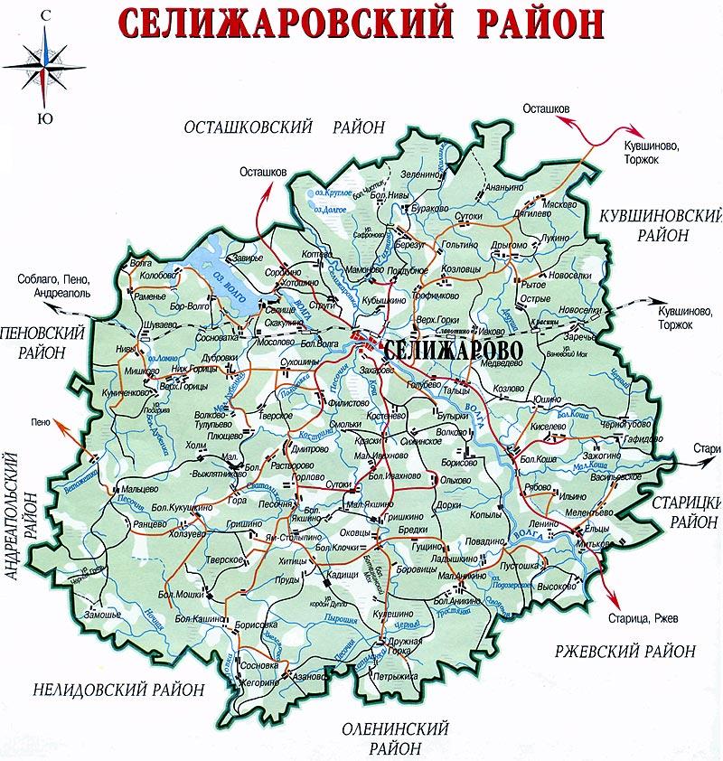 района Тверской области